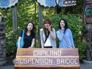 5月特別活動〜キャピラノサスペンションブリッジ
