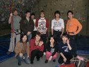 1月 特別活動〜ロッククライミング
